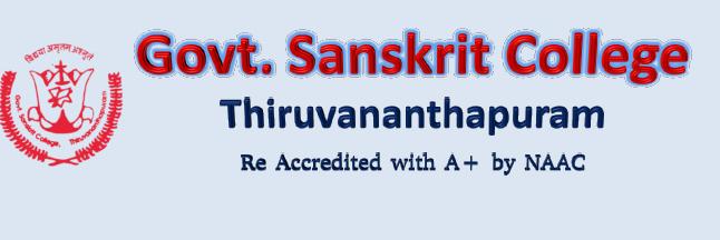 Government Sanskrit College